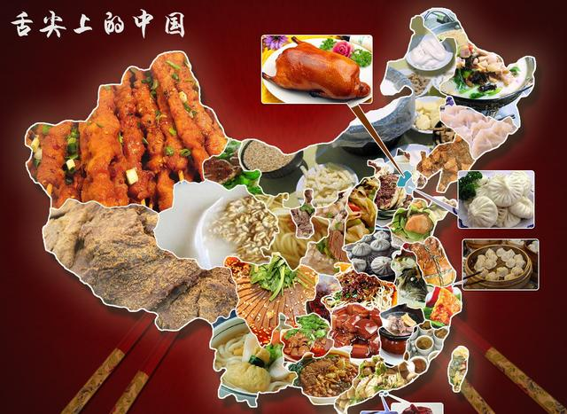 a bite of china map.jpg