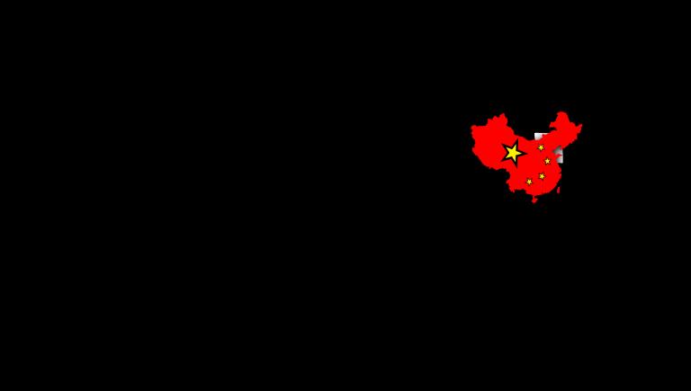 china-2965331_1920